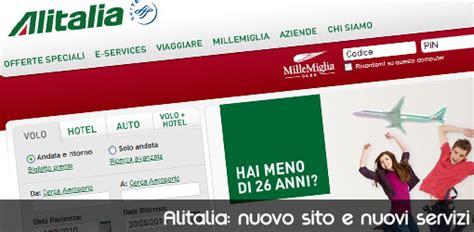 alitalia sito mobile redesign juliusdesign