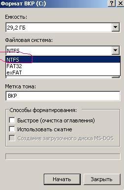 format raw fat32 программа форматирование флешки raw в fat32 developerspeople
