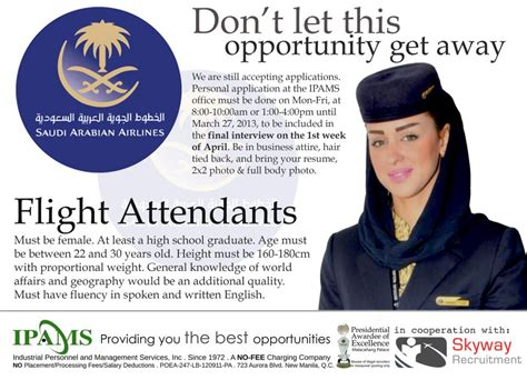 cabin crew entry requirements flight attendant wanderlust