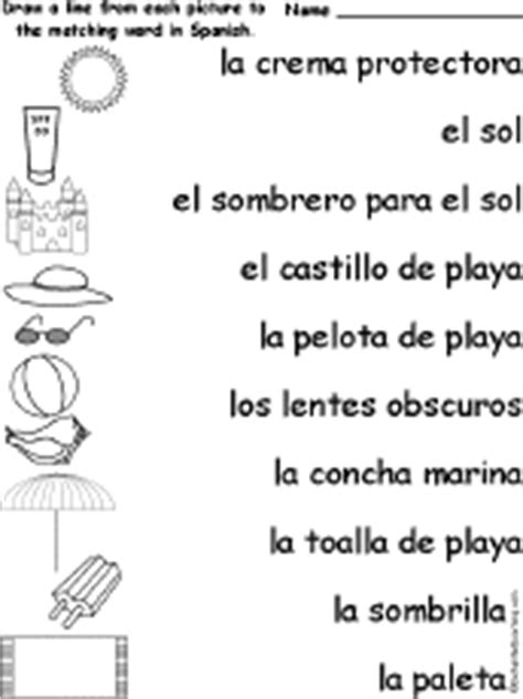spanish word for backyard spanish language activities outdoor scenes and geography