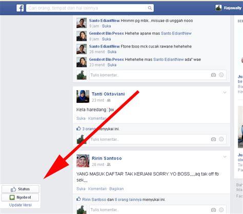Auto Like Facebook by Venombination Auto Like Facebook Terbaru 2015 Versi 10 0 0