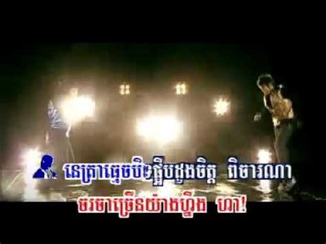 download lagu xpdc 375 kb free don t touch me mp3 download tbm