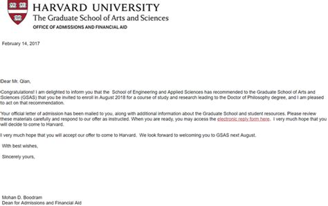 Harvard Business School Mba Recommendation Questions by What Does A Harvard Letter Of Acceptance To Graduate