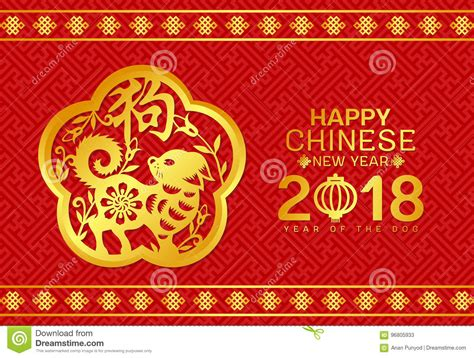happy new year meaning in happy new year 2018 card with gold zodiac