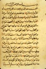 islamic medical manuscripts dietetics
