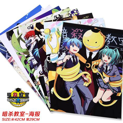 Poster Anime Poster Live aliexpress buy anime assassination classroom posters included 8 different pictures 8pcs