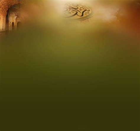 powerpoint templates quran allah s quran quran divine book