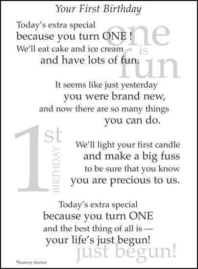 1st Birthday Quotes For The Is A 1st Birthday Page Poem It S The Perfect Addition