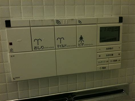 bagni pubblici giapponesi bagni pubblici in giappone