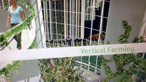 vertical garden exhibit at chicago msi