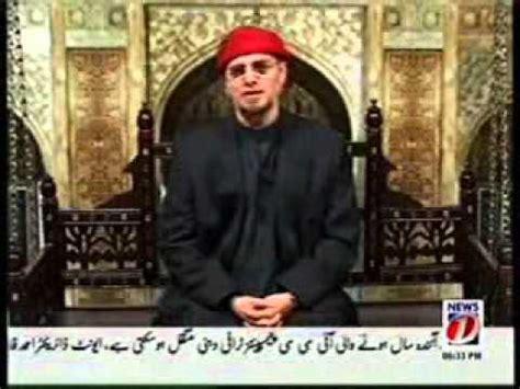 biography of sultan muhammad fateh yeh ghazi by syedzaid zaman hamid sultan muhammad al
