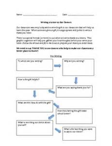 donorschoose thank you letter graphic organizer