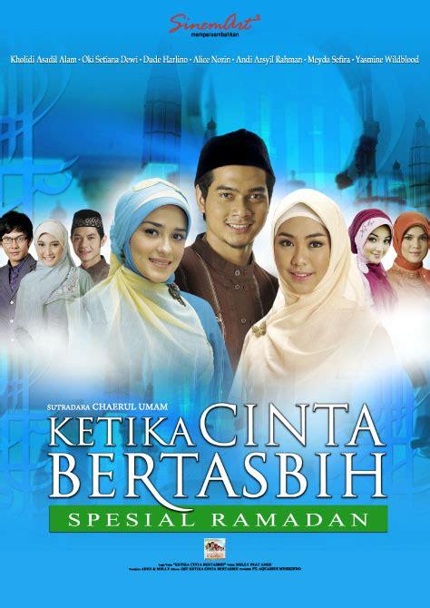 download film perjuangan cinta film ketika cinta bertasbih kcb full movie gado gado web