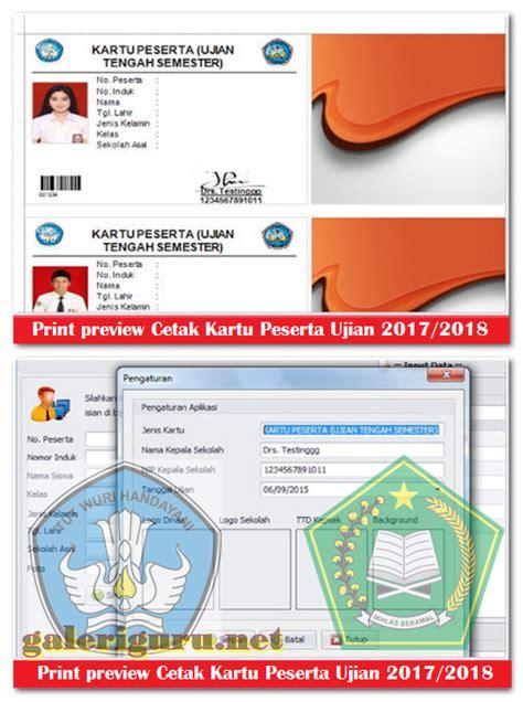 bug kartu 3 2017 aplikasi cetak kartu peserta ujian sekolah uts uas ukk