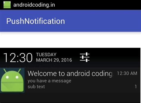 android notification exle android push 28 images android push notifications hipmob android push notification exle