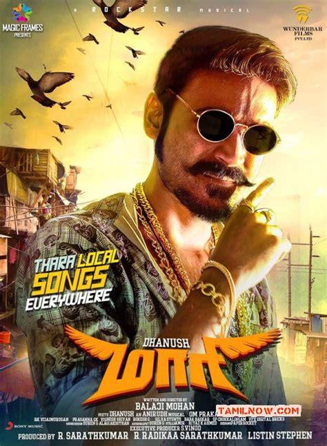 jumanji movie in tamil 100mb tamil dubbed movies