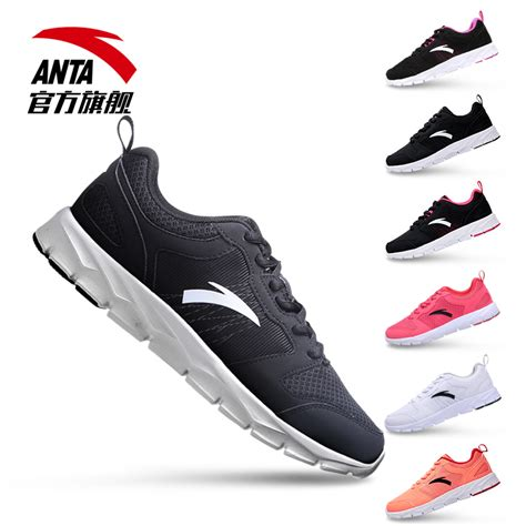 anta sports shoes anta shoes 2018 new authentic summer light breathable