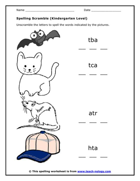 preschool printable language activities kindergarten spelling words worksheets lesupercoin