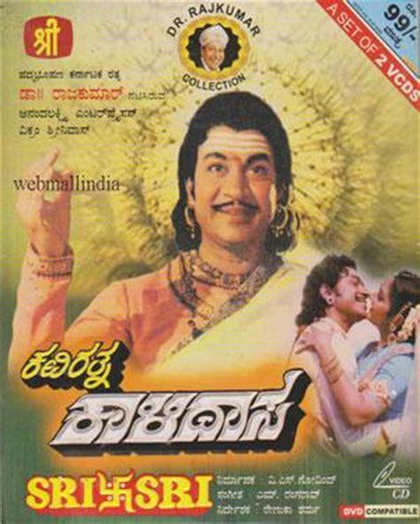 kalidas biography in hindi wikipedia kalidasa picture