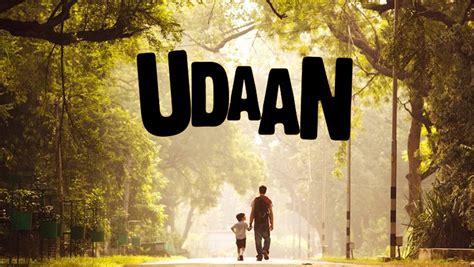 film india udaan top 10 indian children movies you must watch