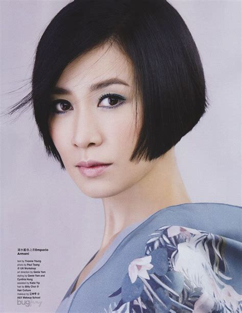 Hong Kong Medium Hairstyles For Women | 17 best images about charmaine sheh on pinterest chow