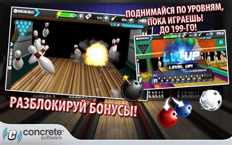 скачать pba 174 bowling challenge 2 6 0 для android