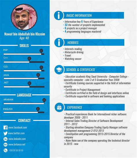 cv template word in arabic entry 32 by era031 for i need to buy 10 infographic cv