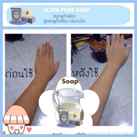Gluta Soap By Wink White 6 x gluta soap wink white glutathione anti aging