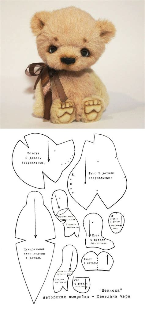 pattern for fabric teddy bear 25 best ideas about teddy bear patterns on pinterest