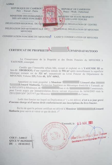 Registre De Commerce Maroc Modele J En Ligne