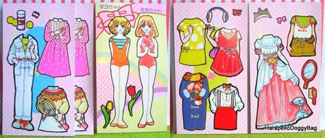 80 s fashion doll vintage japanese retro toys paper doll dolls
