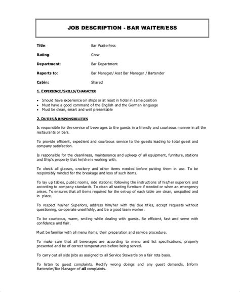 waiter description professional busser description template busser description