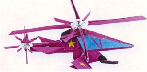 Origami Helicopter Easy - origami helicopter free origami tutorials airplanes
