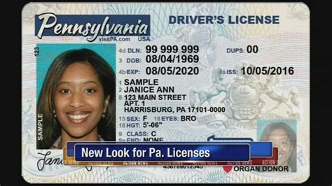 Drivers License Records In January 2018 Pennsylvania Driver S License Not Valid Id For Air Travel 6abc