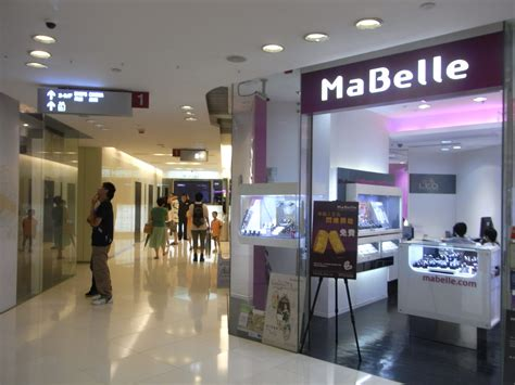 möbel 7 file hk cwb 皇室堡 house mall shop ma jpg