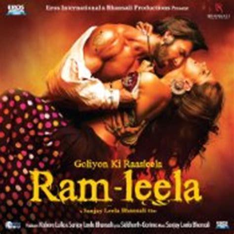 Ram Leela Film Song | ram leela indian hindi movie songs cd