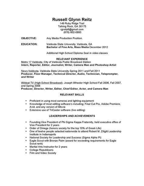 Videographer Resume by Sports Videographer Resume Persepolisthesis Web Fc2
