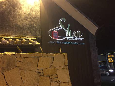 shan social house ロサンゼルス観光ブログ ビバリーヒルズの高級レストラン shan social house