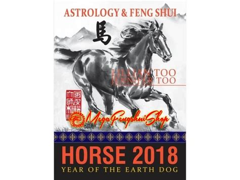 lillian s feng shui almanac 2018 books lillian astrology and feng shui forecast 2018 for