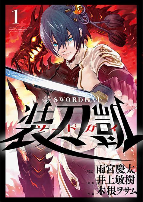 Anime P Net 2018 by El Anime De Sword Gai Contar 225 Con Estreno Mundial En 2018
