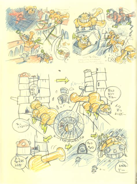 animation from concept to production books masaaki yuasa animation projects concept sketch book