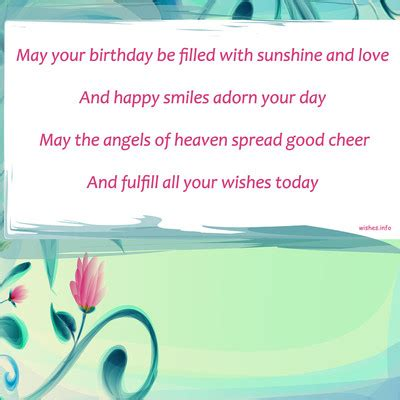 Happy Birthday May God Fulfill All Your Wishes Happy Birthday Wishes
