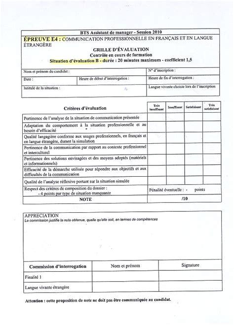 Grille D Entretien Professionnel by Grille Entretien Professionnel Ze59 Montrealeast
