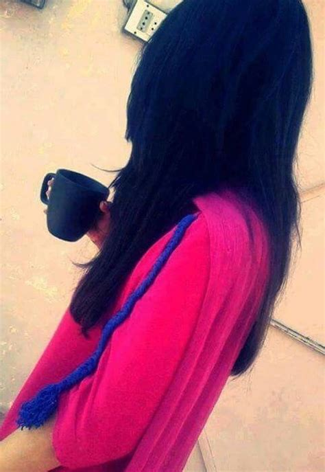 stylish cool pic of girls hidden amazing hidden faces cute girls for facebook profile