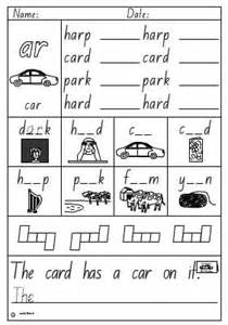 activity sheet vowel digraph ar english skills online
