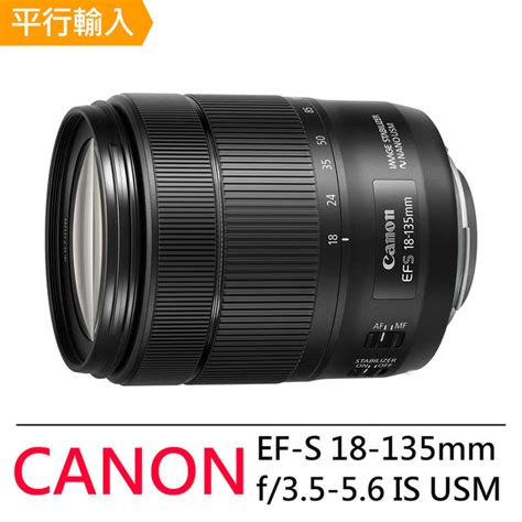 Lensa Canon Ef S 18 135mm F3 5 5 6 Is 保護鏡 67 筆 canon ef s 18 135mm f3 5 5 6 is stm 平輸 拆鏡價格比價資訊