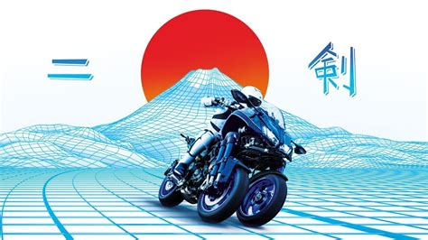 gelecegin motosikleti yamaha niken shiftdeletenet