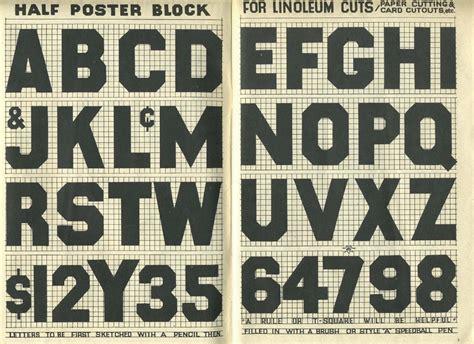 College Block Letter Font The Vintage Speedball Textbook Print Magazine