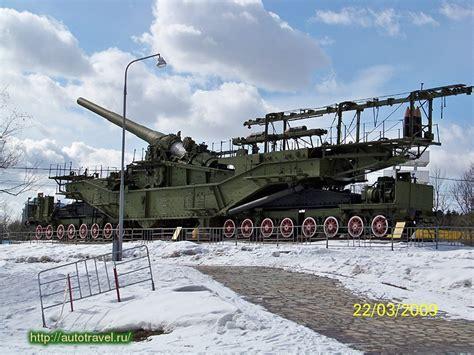 москва музей парк победы фото
