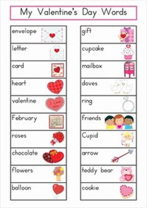 valentines card esl s day word wall vocabulary classroom personal